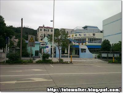 南澳中心幼兒園(香港往南澳直通巴士總站)