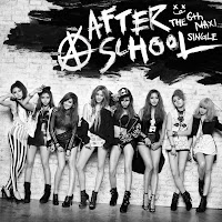 After School. First Love