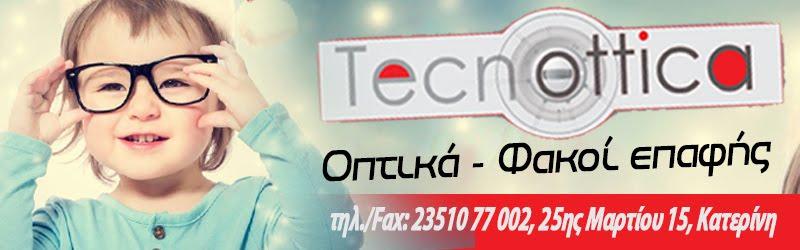 TECHNOTΤΙCA