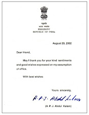 A letter from Dr. APJ Abdul Kalam