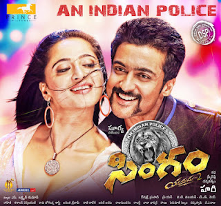 Singam Yamudu 2 Movie First Look Posters