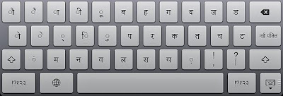 Hindi language keypad on ipad notepad