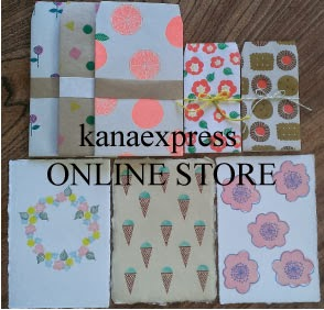 http://kanaexpress.thebase.in/