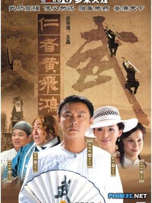 Hoàng Phi Hồng 2009