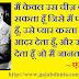 एेडॉल्फ हिटलर के अनमोल विचार (Inspirational Quotes)