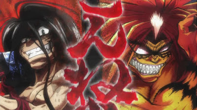 Phim Ushio to Tora (TV) SS2