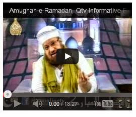 qtv ramadaan program allama kaukab noorani okarvi