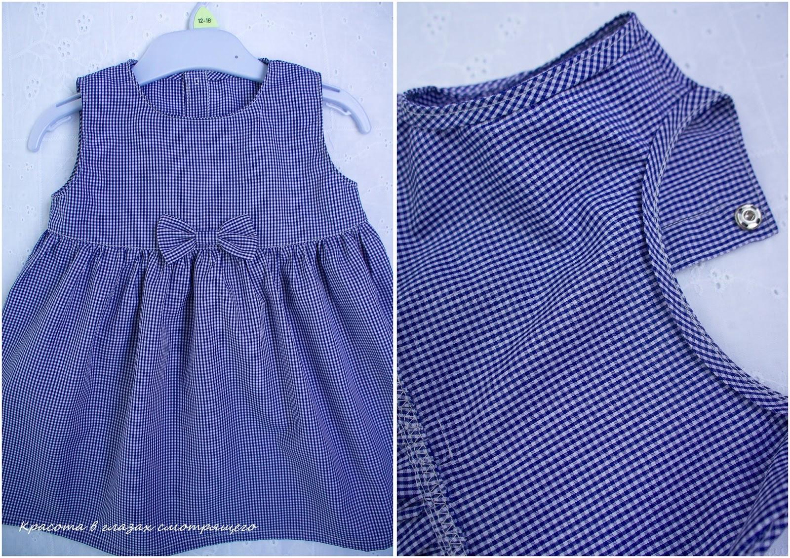 Как сделать на платье горловину