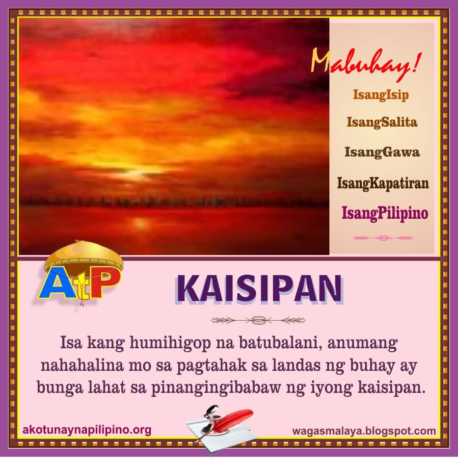"""kung ako ang magiging pangulo ng pilipinas """"kung ano ang makakabuti sa pangulo ng  ng pilipinas 1 3 baitang batang pinoy ako filipino  ng pangulo ng pilipinas at ang."""