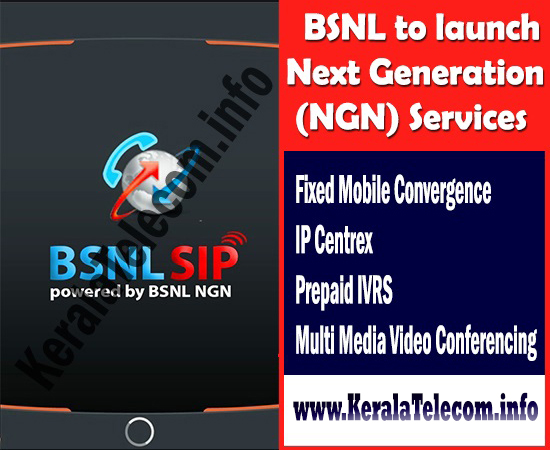 BSNL to launch Next Generation (NGN) Services Soon, Opens new short codes for service activation