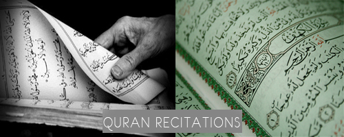 Quran Recitations