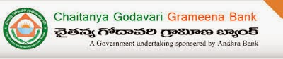 CGGB Bank Recruitment 2014