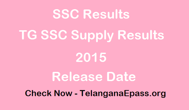 ts ssc supply results date