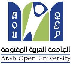 اسعار ومصروفات الجامعة العربية المفتوحة وموعد التقدم Open Arabic University