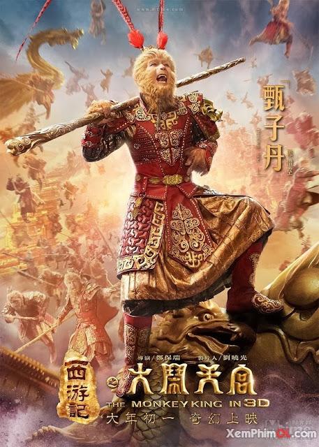 Xem phim Đại Náo Thiên Cung - 3D