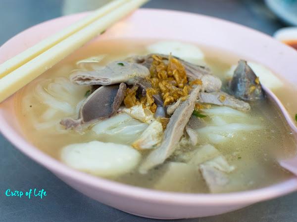 113 Koay Teow Th'ng @ Lebuh Melayu, Penang