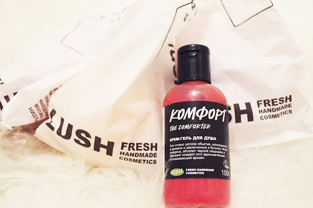 Lush, haul, comforter shower gel, beauty, pampering, blogging