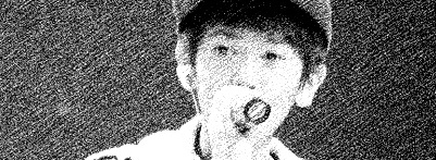 Iqbal Coboy Junior Nyanyi