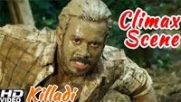 Killadi Full Comedy   Bharath   Nila   Vivek   Cell Murugan
