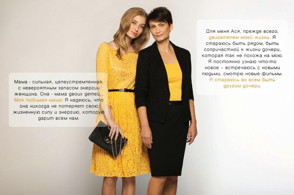Каталог Одежды Зарина