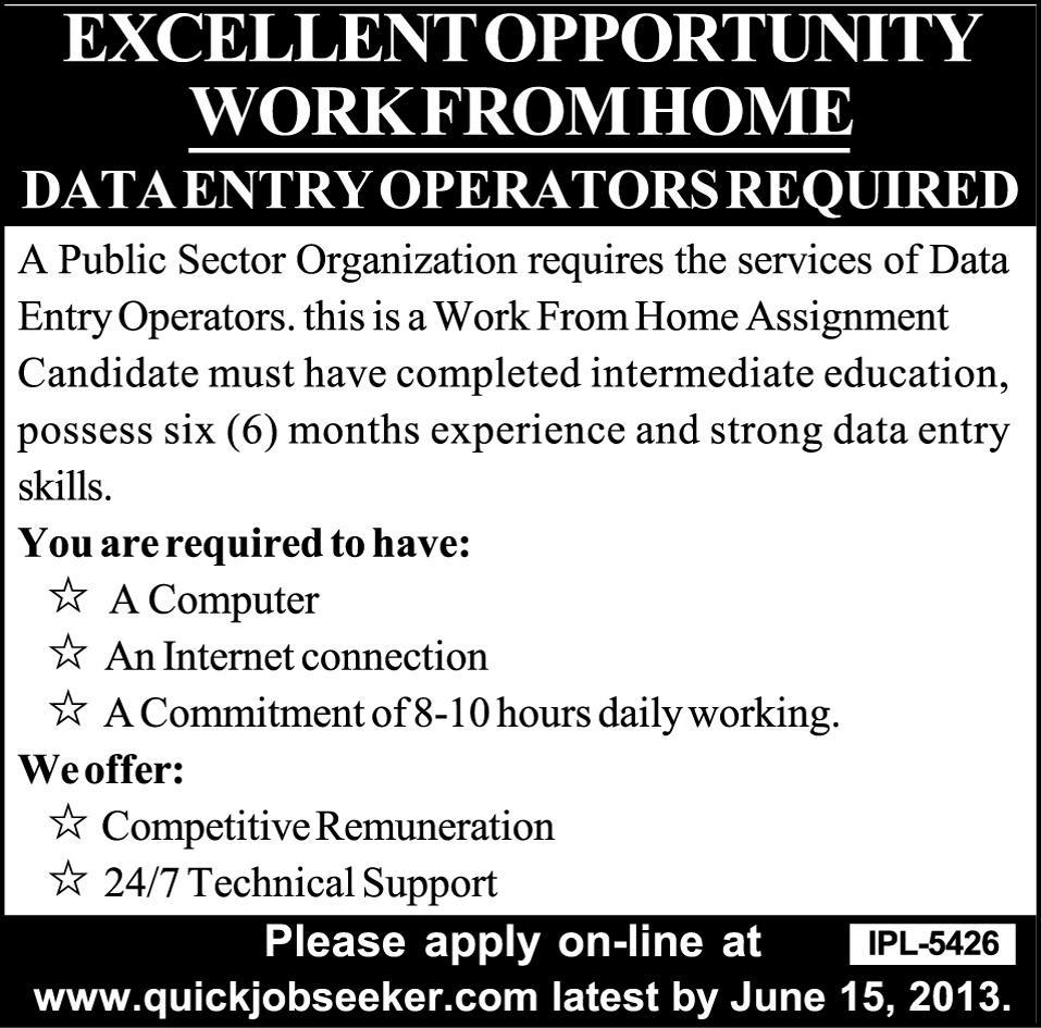 work from home data entry jobs in andheri