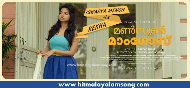 NAADINU – MONSOON MANGOES MALAYALAM MOVIE SONG LYRICS 2016