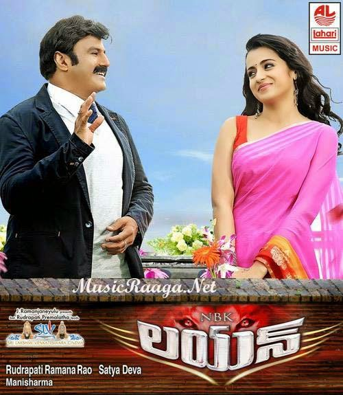 Lion Telugu Mp3 Songs download