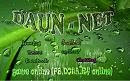 Daun-Net's Facebook