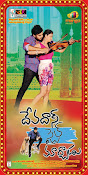 Devadas Style Marchadu Movie Wallpapers-thumbnail-13