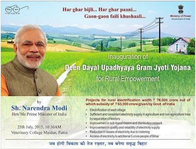 DDUGJY,Deen Dayal Upadhyaya Gram Jyoti Yojana Scheme