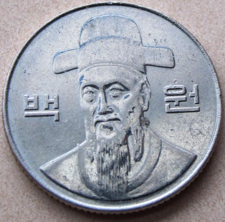 100 Won 2003, Republic (2001-2010) - Korea (south) - Coin - 30489