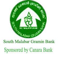 South Malabar Gramin Bank Recruitment