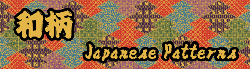 Wagara: japanese patterns