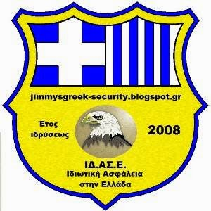 http://jimmysgreek-security.blogspot.gr/