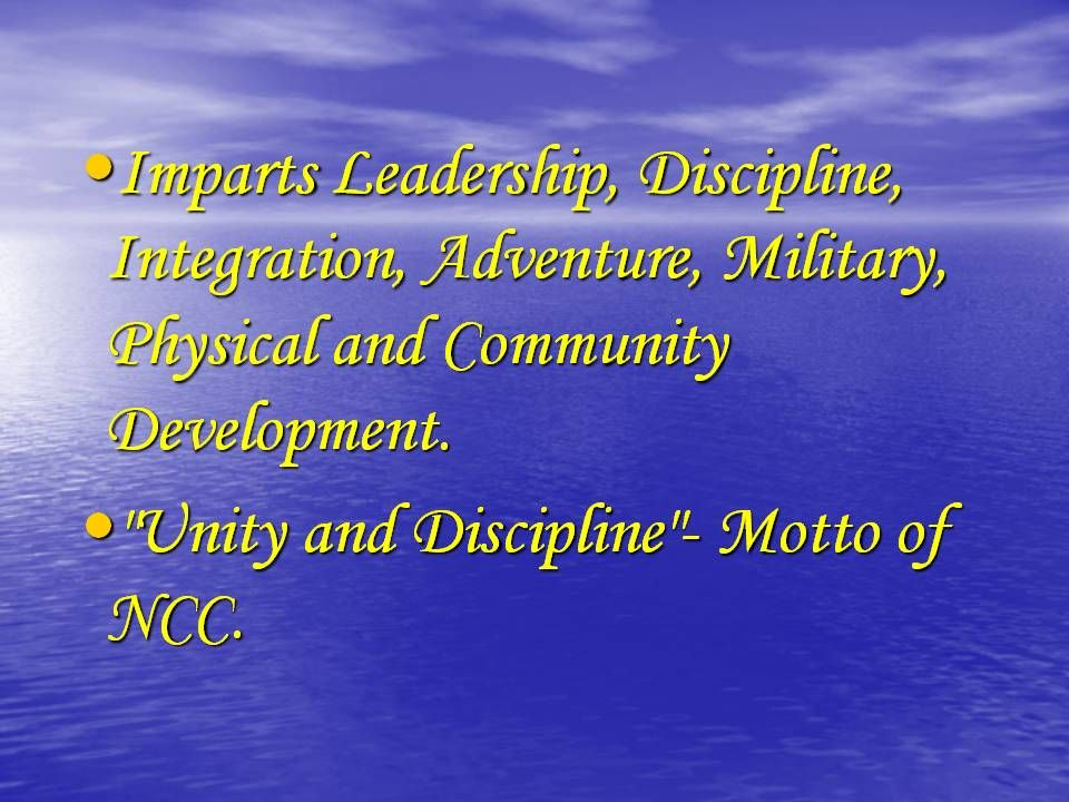 role of ncc in nation building