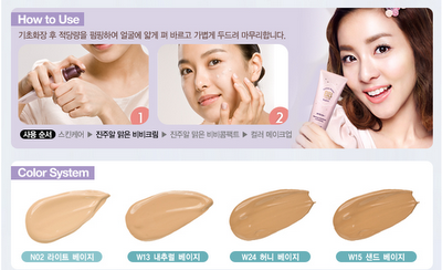 ulzzang makeup products www.nellanelwan.com