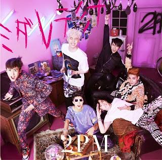 Lirik Lagu 2PM Midaretemina (ミダレテミナ) Lyrics