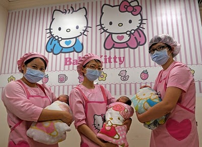 Nursery Interiors on Rumah Sakit Serba Hello Kitty   Catatanlaci Blogspot Com
