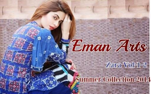 Eman Arts Lawn 2014