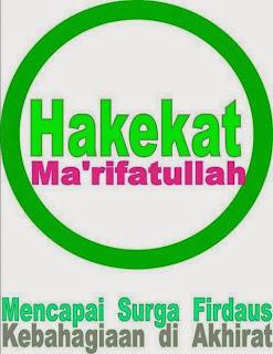 HAKEKAT MA'RIFATULLAH