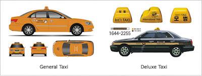 แท็กซี่เกาหลี