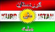کمیته دفاع از حقوق اقوام و ملل ایرانی
