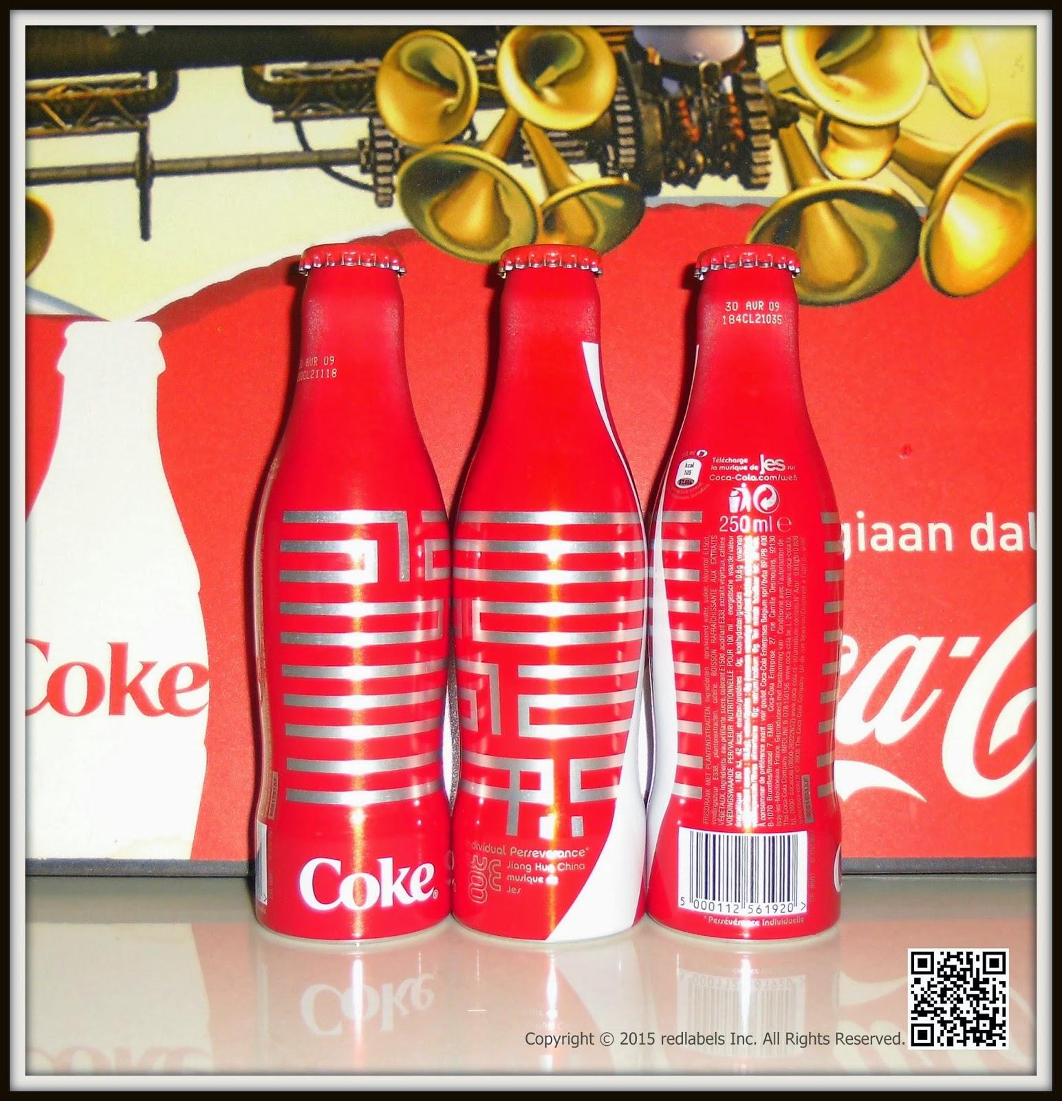 aluminum bottle collector club coca cola coke club jiang hua aluminum bottle france 2008. Black Bedroom Furniture Sets. Home Design Ideas