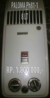paloma ph81-1