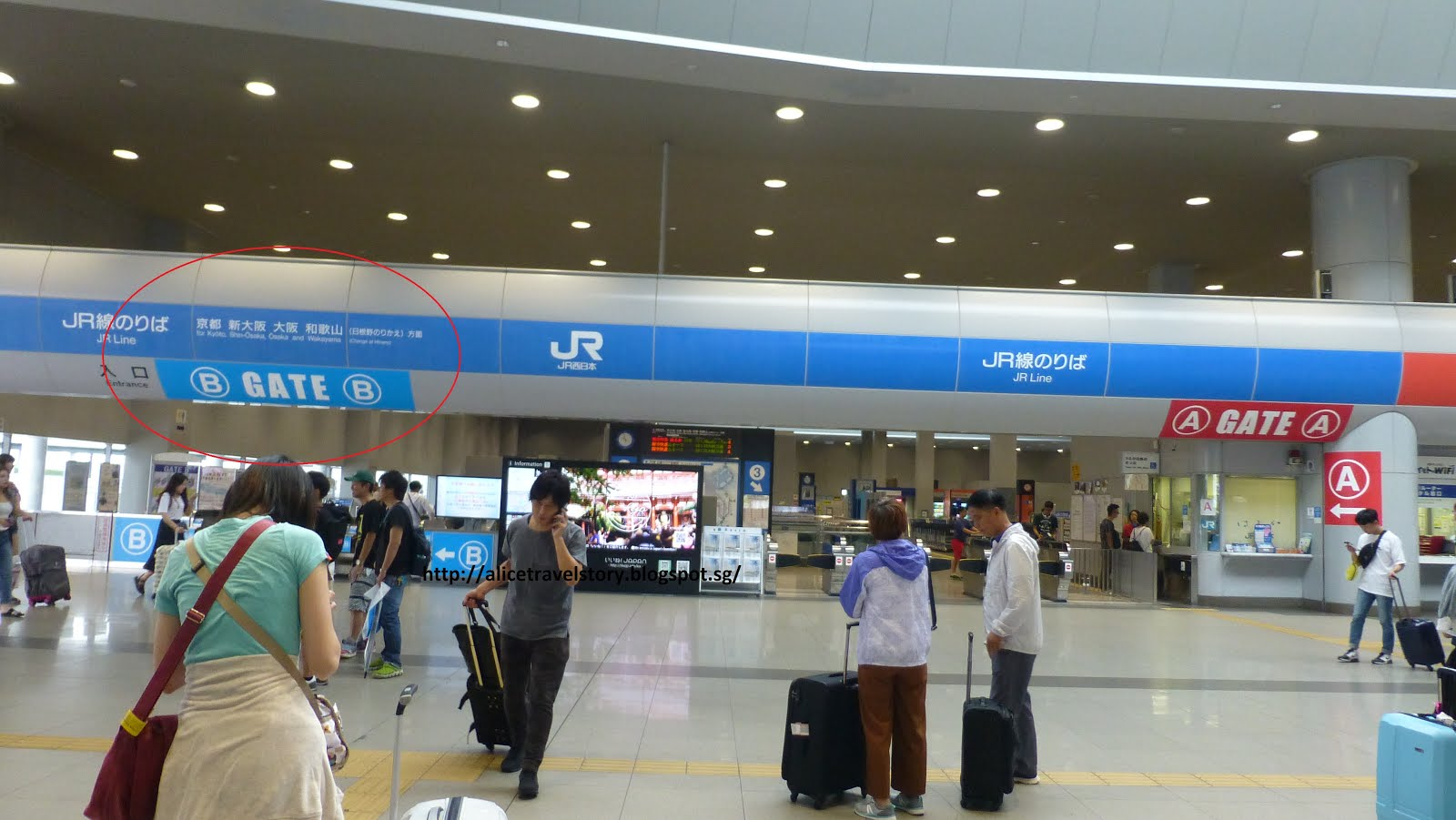 How to travel from Kansai International Airport to Kyoto Train Station