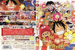 suku Daratan di One Piece mangacomzone