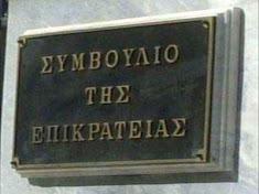 Συγχαρητήρια στον εν ενεργεία αξιωματικό του Πολεμικού Ναυτικού Π/χη (Ι) Ζώη Μπέχλη.