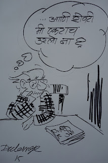 Tribute to R. K. Laxman by Vaijanath Dulange