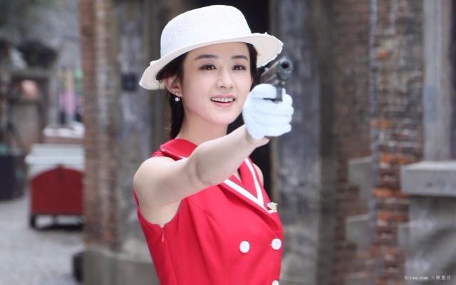 Hình ảnh phim Yên Chi
