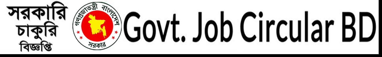 Govt. Job Circular BD